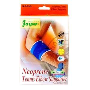 Jasper Neopren Tennisalbuebandage (L)