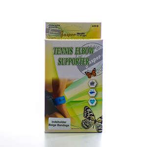 Jasper Tennisalbue bind (beige)